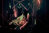 DIR EN GREY、4/28リリースのニュー・シングル表題曲「朧」ミュージック・クリップ60秒ティーザー公開!