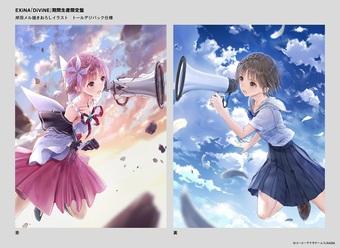 EXiNA_animeJK.jpg