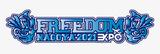 """無料ロック・フェス""""FREEDOM NAGOYA 2021 -EXPO-""""、第2弾アーティストでSHANK、SPARK!!SOUND!!SHOW!!、POTら7組発表!クラウドファンディングもスタート!"""