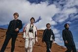 "ONE OK ROCK、Ed Sheeranと共作し映画""るろうに剣心""のために書き下ろした新曲「Renegades」4/16全世界配信リリース決定!ティーザー映像も公開!"