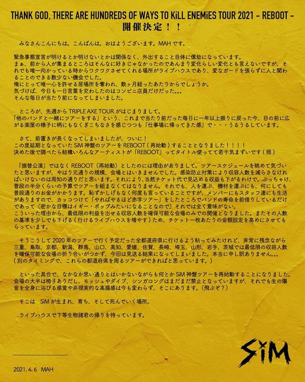 SiM_5TH_TOUR_21_MAH_add.jpg