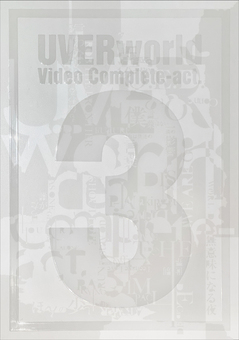 UW_VC3_shokai.jpg