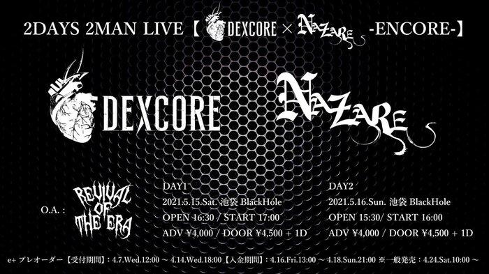 """DEXCORE × NAZARE、ツーマン・ライヴ""""DEXCORE×NAZARE -ENCORE-""""2デイズ開催決定!REVIVAL OF THE ERAもO.A.で出演!"""
