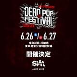 "SiM主催イベント""DEAD POP FESTiVAL 2021""、6/26-27開催決定!"
