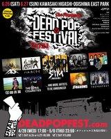"SiM主催イベント""DEAD POP FESTiVAL 2021""、第1弾アーティストでホルモン、サバプロ、オーラル、岡崎体育ら発表!"