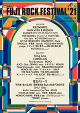"""FUJI ROCK FESTIVAL'21""、出演日別ラインナップ第1弾でMAN WITH A MISSION、MONOEYES、KEMURI、envyら発表!"