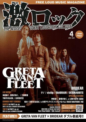 greta_van_fleet_cover.jpg