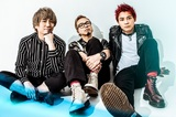 HOTSQUALL、最新アルバム『SEVEN SHOUTS』より「High -On The Winding Road-」MV公開!