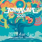"""北海道の夏フェス""""JOIN ALIVE 2021""""、9/4-5に開催決定!"""