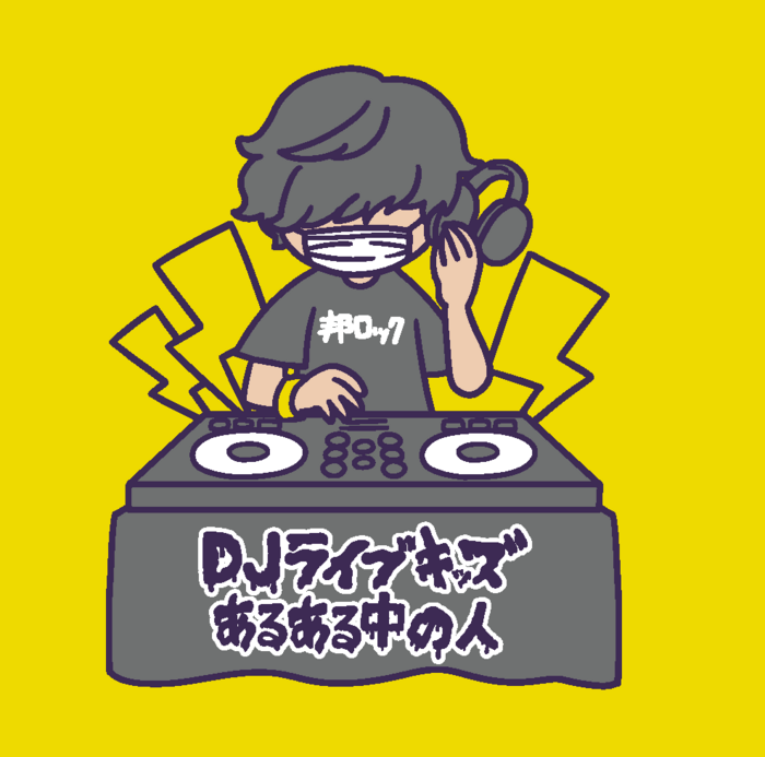 """DJライブキッズあるある中の人、地元関大前のライヴハウス""""TH HALL""""を復活プロデュース!"""