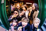 MAYSON's PARTY、プロデューサーに猪狩秀平(HEY-SMITH)迎え極上のスカ・パーティー・アルバム今夏リリース!先行シングル「Yummy Yummy」配信&MV公開!