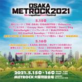 """大阪で5/15-16開催の""""METROCK2021""""、最終出演アーティスト発表!MAN WITH A MISSION、WANIMAら出演決定!"""