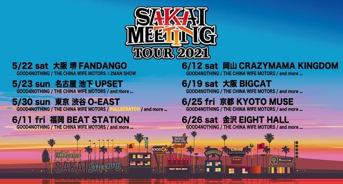 """GOOD4NOTHING × THE CHINA WIFE MOTORS、全国ツアー""""SAKAI MEETING TOUR 2021""""第1弾ゲストにFULLSCRATCH決定!"""