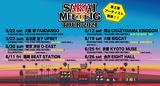"GOOD4NOTHING × THE CHINA WIFE MOTORS、全国ツアー""SAKAI MEETING TOUR 2021""第2弾ゲストにHEY-SMITH、Dizzy Sunfist、locofrank、dustbox、PANら決定!"