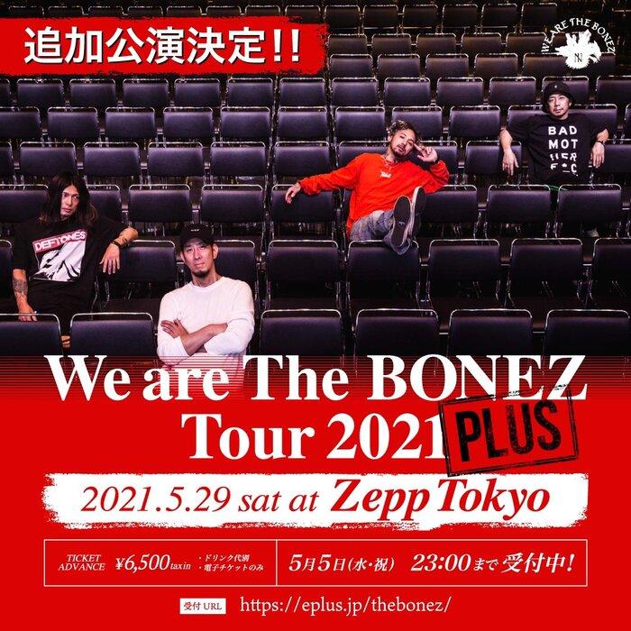 """The BONEZ、ツアー追加公演""""We are The BONEZ Tour 2021 PLUS""""5/29にZepp Tokyoにて開催!"""