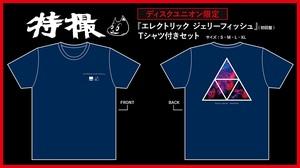 tokusatsu_tshirt.jpg