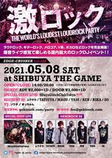 9DayzGlitchClubTokyoゲスト・ライヴ出演決定!5/8(土)  東京激ロックDJパーティー@渋谷THE GAMEにて開催!