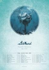 "waterweed、アニメ""キングダム""EDテーマ「Deep inside」を掲げた全国ツアー""Deep inside Tour 2021""開催発表!"
