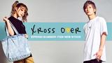XrossOver (クロスオーバー)より、シンプルで使いやすいロゴTシャツやデイリーユースに最適なトートバッグなどが新入荷!メイリア(GARNiDELiA)によるモデル・カットにも注目!