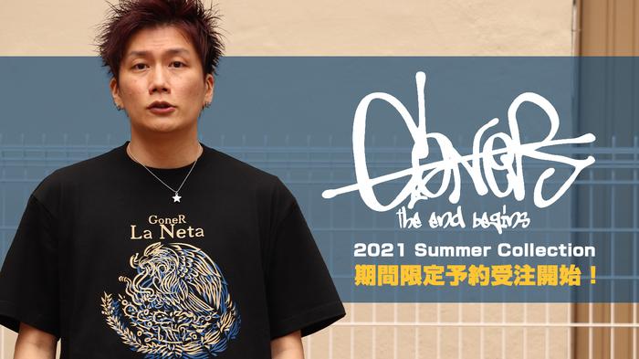 大内慶、SHiNNOSUKE(ROOKiEZ is PUNK'D / S.T.U.W)をモデルに起用!GoneR 2021Summer Collection期間限定予約受注開始!TEEDA(BACK ON) デザインのTシャツも登場!