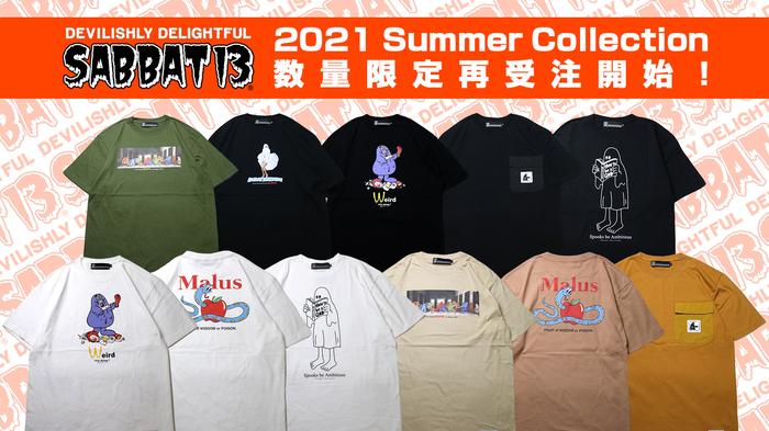 SABBAT13 (サバト13) 2021 SUMMER COLLECTIONが数量限定で再受注開始!某ファーストフードのキャクターのパロディデザインTシャツや、ポリエステル素材の巾着型ショルダーポーチなどがラインナップ!