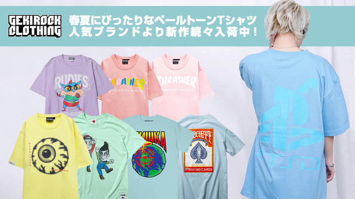 THRASHER、MISHKA、Subciety、PUNK DRUNKERS、RUDIE'S、SLEEPING TABLETなど人気ブランドより春夏にぴったりなペールトーンTシャツ続々入荷中!