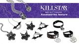 KILL STAR (キルスター)より、スカルやペンタグラム、バフォメットなど、ブランドらしいモチーフを落とし込んだ個性派アクセサリー多数販売中!