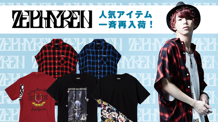 Zephyren (ゼファレン)より、前後のレングスが大幅に異なるユニークなロングシャツや、「ビレッジマンストア」とコラボしたボウリングシャツなど、人気商品一斉再入荷!