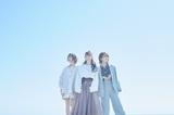 あゆみくりかまき、ラスト・シングル表題曲「サチアレ!!!」MVを本日5/5 18時30分よりプレミア公開!