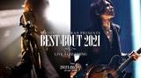 "LUNA SEAのギタリスト SUGIZO&INORAN、ソロ・プロジェクト同士の対バン・ライヴ""SUGIZO vs INORAN PRESENTS BEST BOUT 2021~L2/5~""6/9に生配信で開催決定!"