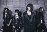 DEXCORE、最新作「Red eye」5/22デジタル・シングル・リリース決定!