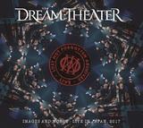 DREAM THEATER、公式ブートレグ・シリーズを発表!第1弾は『Live in Japan, 2017』、6/23日本先行発売!