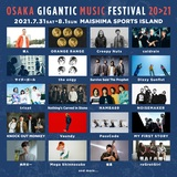 """OSAKA GIGANTIC MUSIC FESTIVAL 20>21""、第1弾出演アーティストにcoldrain、マイファス、サバプロ、Dizzy Sunfist、PassCode、KNOCK OUT MONKEYら20組決定!"