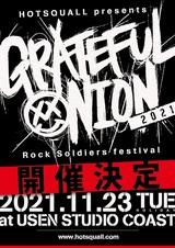 "HOTSQUALL、11/23にUSEN STUDIO COASTにて[""GRATEFUL ONION 2021"" -Rock Soldiers Festival-]開催決定!"