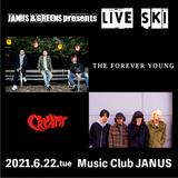 THE FOREVER YOUNG×CRYAMY、大阪 心斎橋JANUSにてツーマン・ライヴ開催決定!
