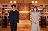 """LiSA、NHK総合""""SONGS""""に登場!MAH(SiM)もリモートで出演!"""