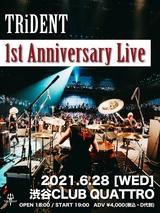 "TRiDENT、単独公演""1st Anniversary Live""6/28開催!会場限定ミニ・アルバム『再構創』リリースも決定!"