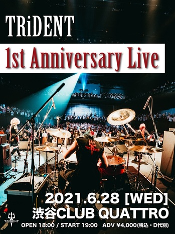TRiDENT_live.jpg