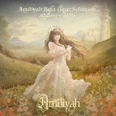 amiliyah_best.JPG
