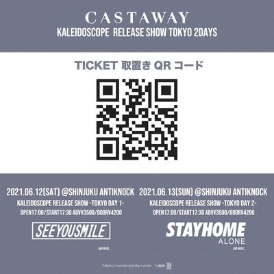 castaway_kaleidoscope_release_show_qr.jpg