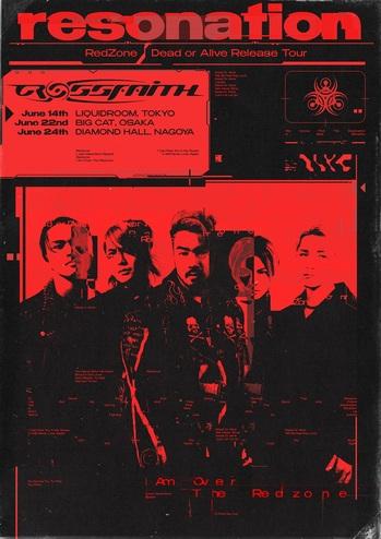 crossfaith_Tour_Poster.jpg
