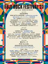 """FUJI ROCK FESTIVAL'21""、ラインナップ第2弾でSiMら発表!""忌野清志郎 Rock'n'Roll FOREVER""出演ゲストにTokyo Tanaka&Jean-Ken Johnny(マンウィズ)らも決定!"