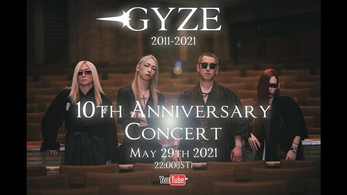 """GYZE、10周年スペシャル・コンサート""""オリエンタル・シンフォニー""""5/29にYouTubeにて配信!"""