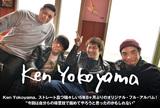 Ken Yokoyamaのインタビュー含む特設ページ公開!ストレート且つ瑞々しい5年8ヶ月ぶりのオリジナル・フル・アルバム『4Wheels 9Lives』を明日5/26リリース!
