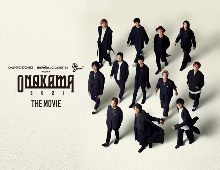 """BLUE ENCOUNT、THE ORAL CIGARETTES、04 Limited Sazabys主催""""ONAKAMA 2021""""映画上映&配信決定!"""