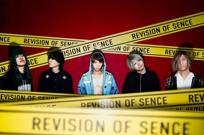 ReVision of Sence、解散を発表。6月にラスト・ワンマン開催