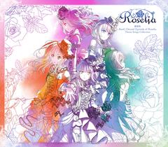 roselia_theme_shokai.jpg