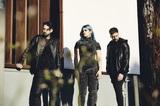 カナダの新鋭メタル・バンド SPIRITBOX、デビュー・アルバム『Eternal Blue』9/17リリース決定!新曲「Secret Garden」MV公開!