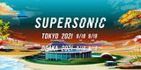 """""""SUPERSONIC 2021""""、日程発表!2021年日本で開催される初のインターナショナル・フェスとして9/18-19開催へ!"""