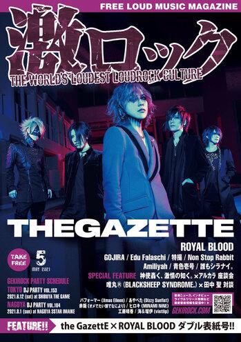 the_gazette_cover.jpg
